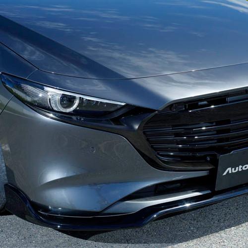 Autoexe Mazda3 BP (2019+) Front Lip (Under Spoiler)