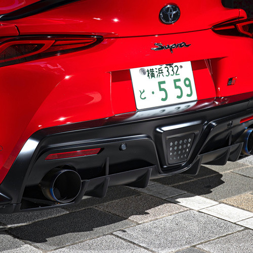 Max Orido AKEa Rear Diffuser for Supra A90 (2020-2021)