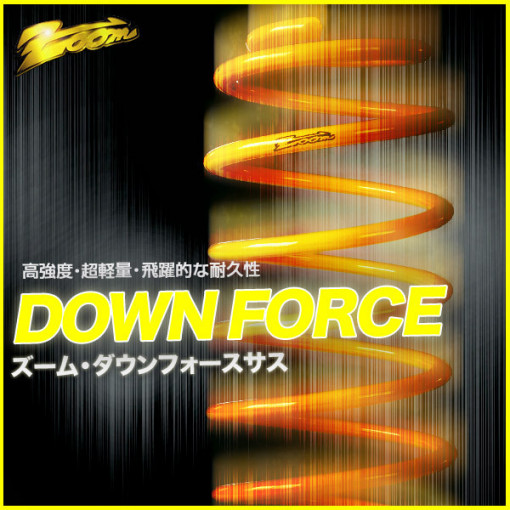 ZOOM Downforce Springs for Toyota Chaser (MX41)