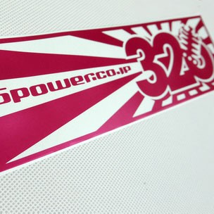326POWER Rising Sun Sticker