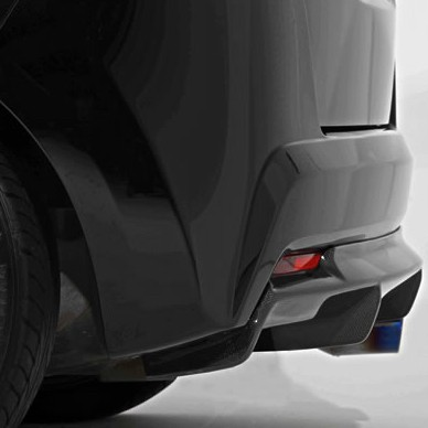 Garage Vary Rear Diffuser Honda Fit 2010-2013