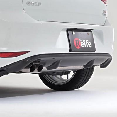Garage Vary Reife Rear Diffuser VW Golf GTI MK7