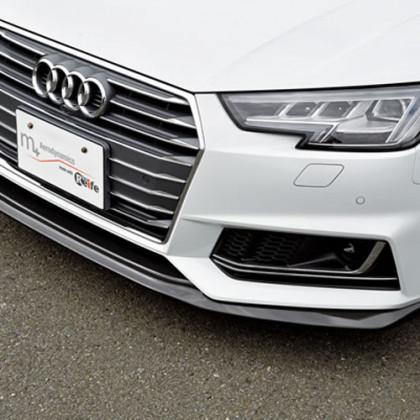Garage Vary Reife Front Lip Spoiler Audi A4 S-Line 2017+
